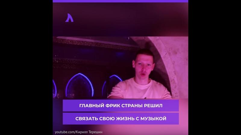 Руки-базуки выпустил рэп-клип | АКУЛА