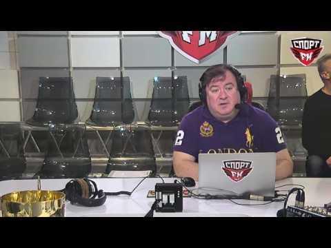Алексей Сафонов в гостях у Спорт FM. 29.04.2017
