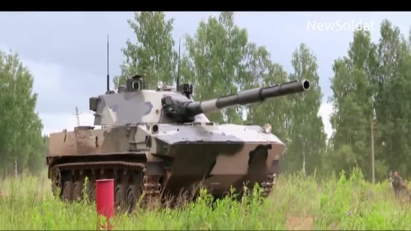 Военная техника САУ 2С25 Спрут-СД _ Military equipment SAU 2S25 Sprut-SD