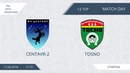 AFL18. Russia. FNL. Day 13. Centavr-2 - Tosno