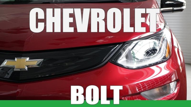 Chevrolet bolt   Шевроле Болт. Электромобиль с большим запасом хода и живучей батареей.