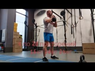 тренировка от 15.08.18г Gold's Gym