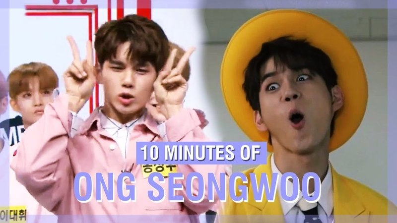 10 MINUTES OF WANNA ONE ONG SEONGWOO'S FUNNY MOMENTS