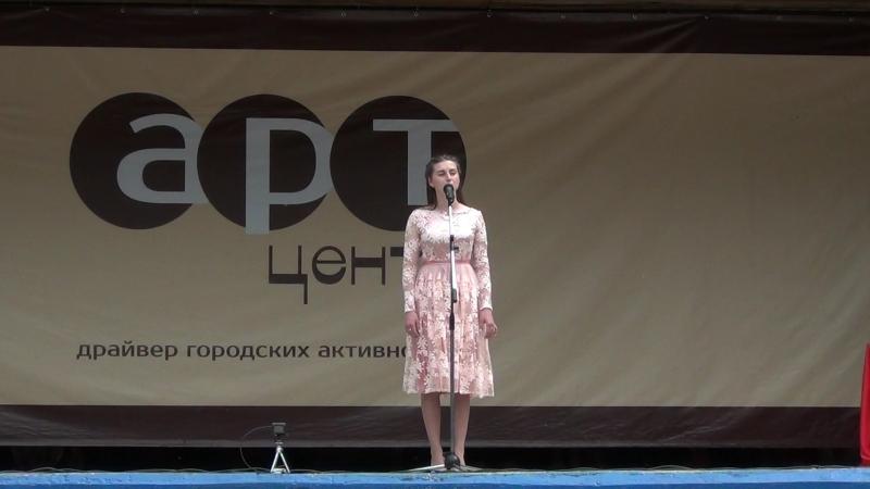 Фестиваль Россия Молодая З. Журавлева