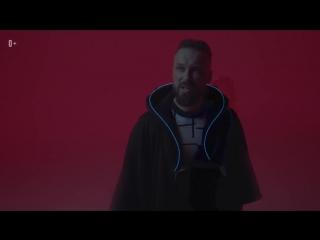 Burito Black Cupro Dj Groove - Помоги (0+) (новый клип 2018 бурито)