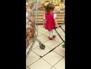 Моя Малышка любимая делает покупки.