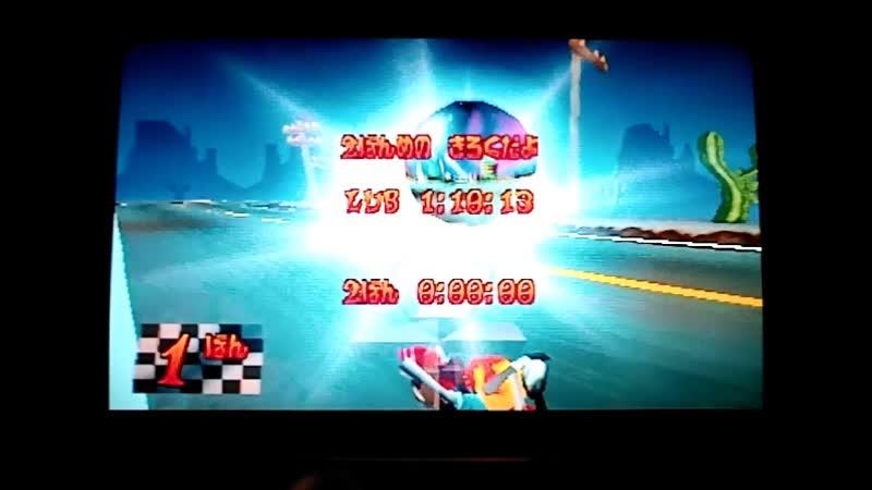 Crash Bandicoot 3: Warped (NTSC-J). Road Crash. Time Trial. 1:10:53.Русская сила)
