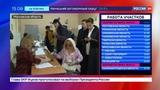 Новости на Россия 24 Алла Пугачева и Максим Галкин приняли участие в голосовании в Звенигороде