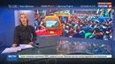 Новости на Россия 24 • В Египте на три месяца вводится режим чрезвычайной ситуации