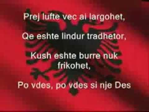 Гимн Албании