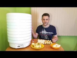 Как приготовить пастилу из яблок и бананов в сушилке Волтера 1000 Люкс