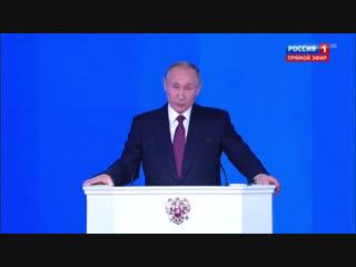Новости на «Россия 24» • У России есть гиперзвуковое оружие, заявил Путин