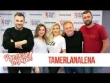 TamerlanAlena в утреннем шоу Русские Перцы на Русском Радио 11.10.2018