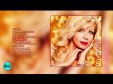 Ольга Стельмах - Пора (Альбом 2009 г)