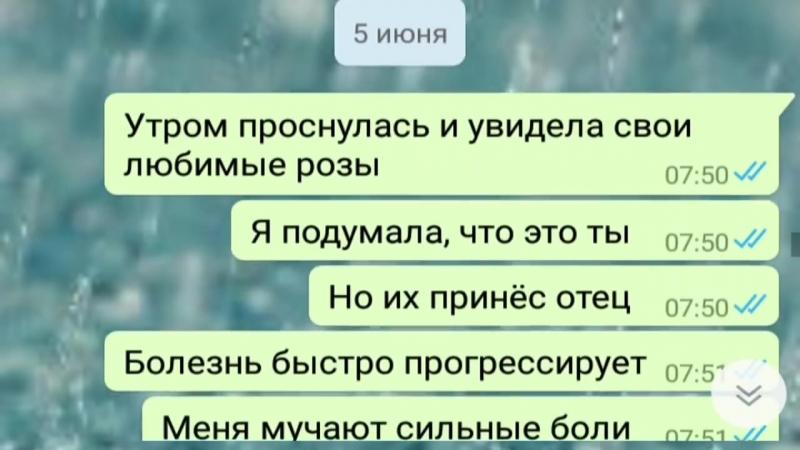 __Samaya_grystnaya_perepiska_v_mire_do_slez.mp4