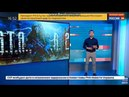 STALKER 2 по ТВ Россия24