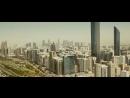 Furious 7 Fito Blanko Meneo Soundtrack