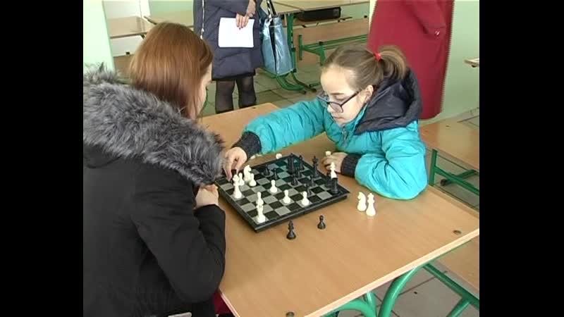 В Старобешевской школе состоялся открытый районный турнир по шахматам