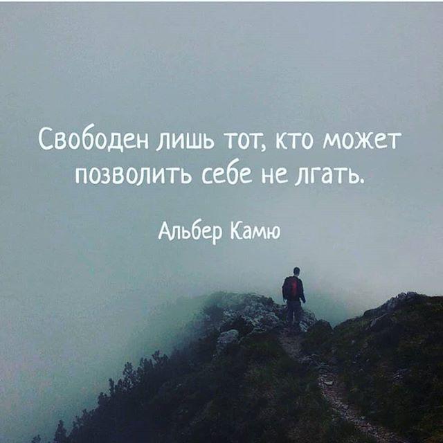 Евгения Мостовая |