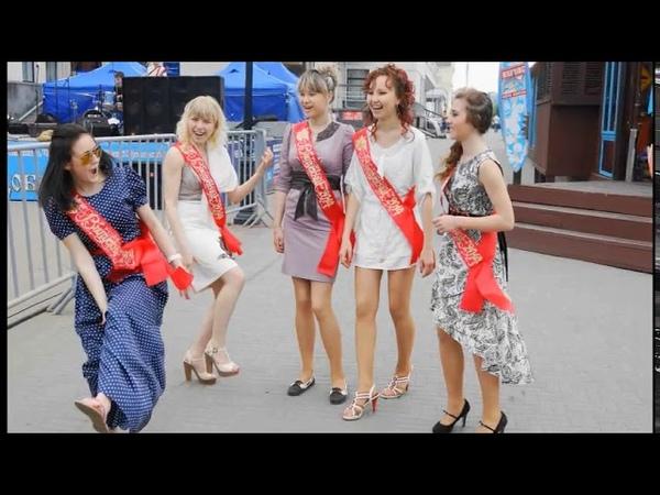 Слайд шоу - Последний Звонок, 11 кл. 103 шк.