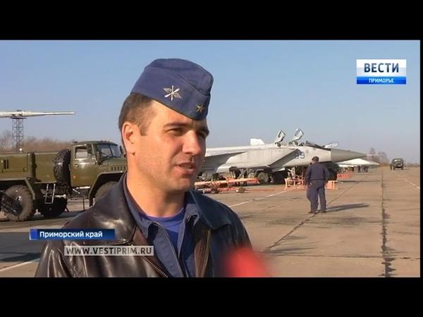 В Приморье истребительная авиация отработала применение ракетного вооружения