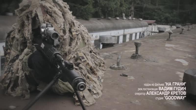 Бойцы спецподразделения Росгвардии стали героями социального короткометражного фильма