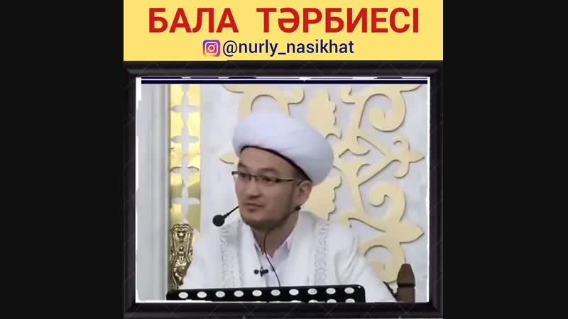 Nurly_nasikhat_BsMvd1Clw_r.mp4
