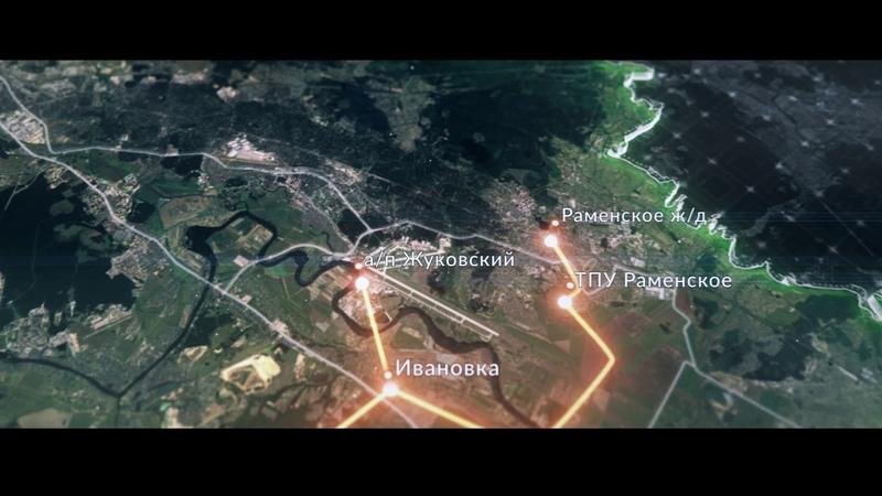 Визуализация Кольцевой транспортной магистрали по технологии SKY WAY в Московской области