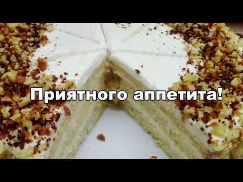 Вкусный и быстрый торт на кефире. Нежная фантазия .