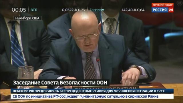 Новости на Россия 24 • Василий Небензя: Ракка лежит в руинах