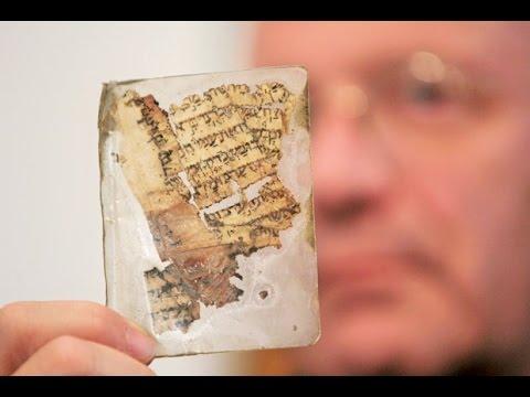 Археология о кумранских свитках