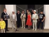 Виа «Лейся Песня» и Евгений Бондаренко