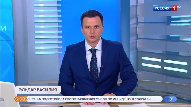 Вести с Русланом Габидуллиным
