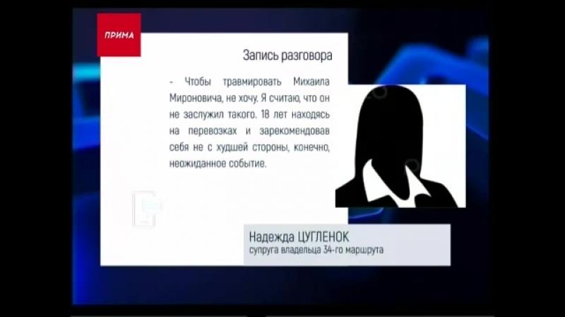 Красноярские перевозчики анонсировали закрытие еще трех автобусных маршрутов