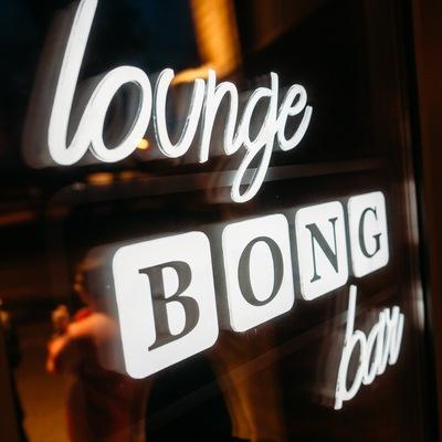 Lounge-Bar Bong