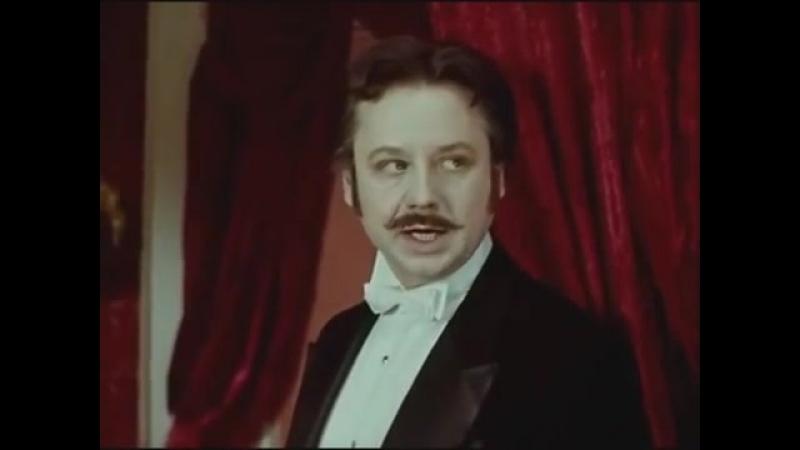 Красавец-мужчина (1978) . СССР. Хф. Классика.