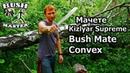 Мачете Kizlyar Supreme Bush Mate Convex. Machete