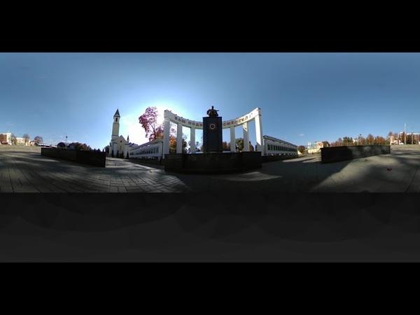 Ваш подвиг бессмертен! 4K 360°(3 min)