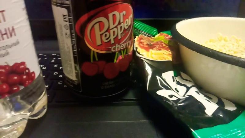 Разоблачение Dr. Pepper