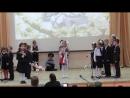 3 мая 2018г. Концерт военной песни.1 А класс 4 школа. Катюша .