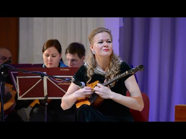 Екатерина Мочалова (домра, Москва) и концертный русский оркестр