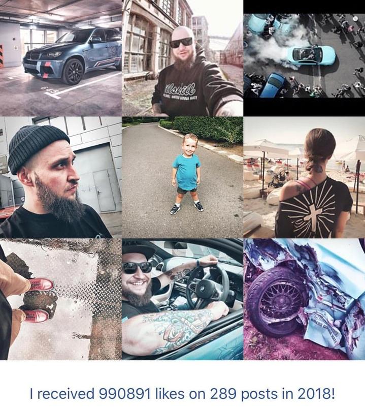 Александр Юрьевич | Москва