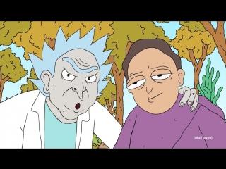 Рик и Морти – 4 сезон 1 серия