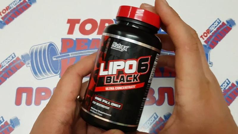 Lipo 6 Спортивное питание ЖИРОСЖИГАТЕЛЬ №1. Как принимать липо 6. какой купить самый лучший Lipo6