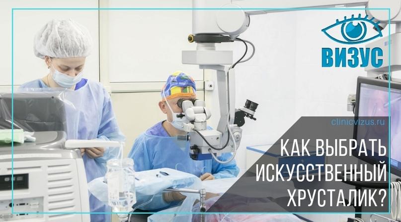 Как выбрать клинику