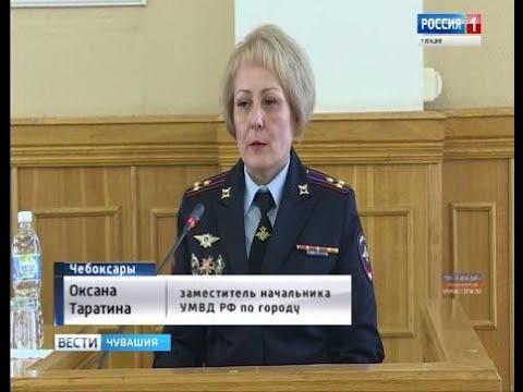 На заседании Чебоксарского городского собрания депутатов о проделанной работе отчиталось управление