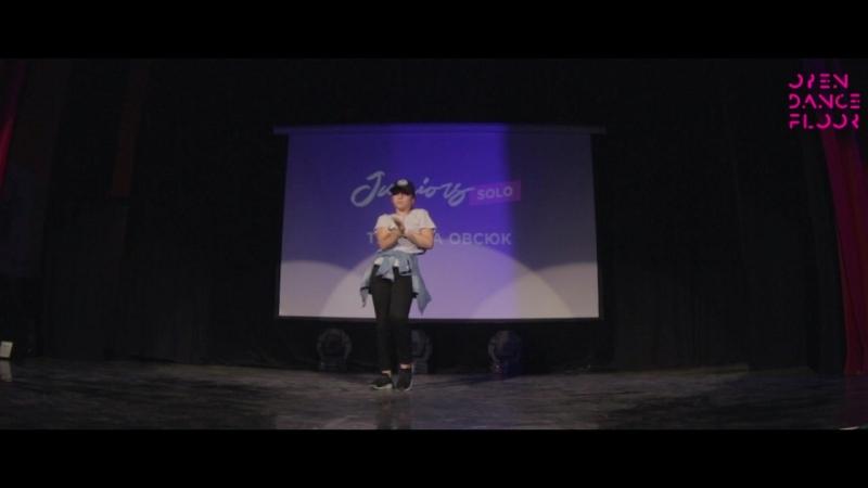 OPEN DANCE FLOOR | SOLO JUNIOR | ОВСЮК ТАТЬЯНА