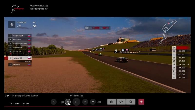 SuperCup GT3. R01. Nurburgring GP - PRO Division [Frame]