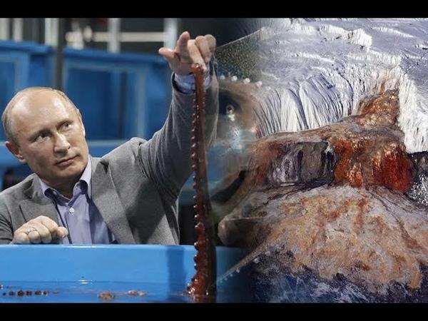 Rússia Afirma que a Antártida não e o que nos mostram, e a misteriosa Criatura 46B.