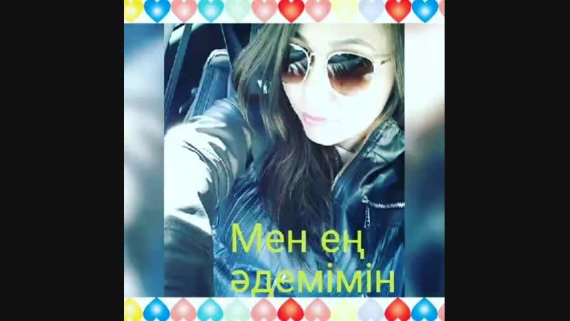 VID_272870318_194025_445.mp4